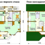 План дома 155 м2