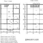 План дома 168 м2