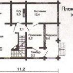 План дома 192 м2