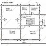 План дома 227 м2