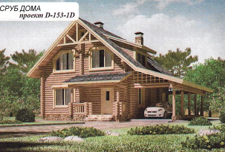 Сруб дома 153,1 м2