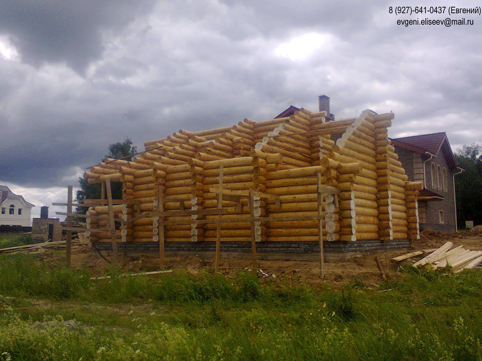 Большой заказ из Московской области