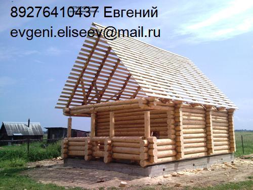 Строительство дома из бревна (17)