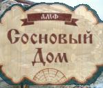 Дикий сруб(1)
